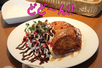 kashiwa_100211_064