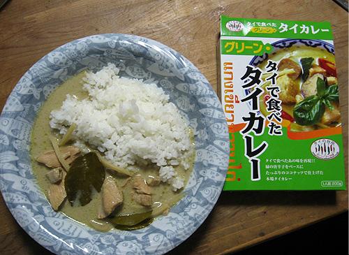 2009-9-6夕食
