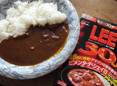2009-9-21昼食