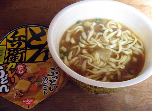 2009-10-30 昼食