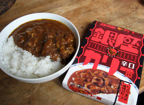 2009-11-22 昼食