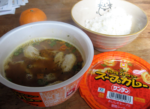 2009-12-15 昼食