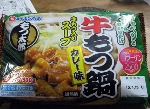 20010-01-15 夕食2