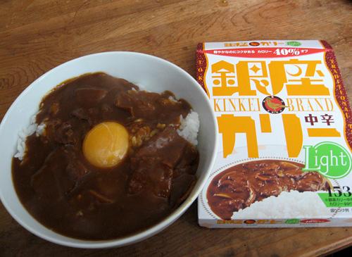 2010-04-18 昼食