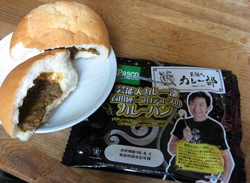 2010-04-30朝食