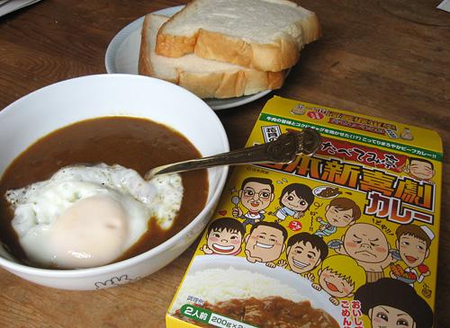 2010-06-01 昼食