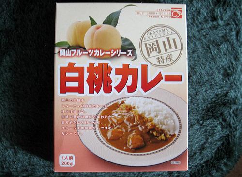 2010-06-10 昼食