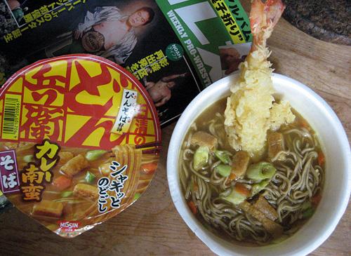 2010-06-16 昼食