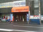 tatsuya320080921.jpg