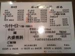 tatsuya420080921.jpg