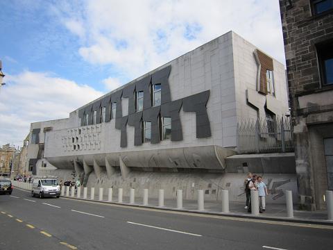 スコットランド議会議事堂