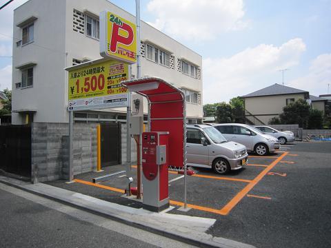 コイン駐車場1