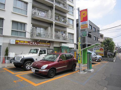 コイン駐車場2