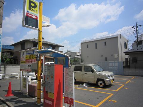 コイン駐車場4