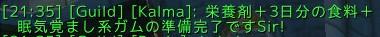 LK101_kiai1.jpg