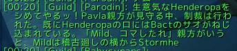 LK86_CP1.jpg