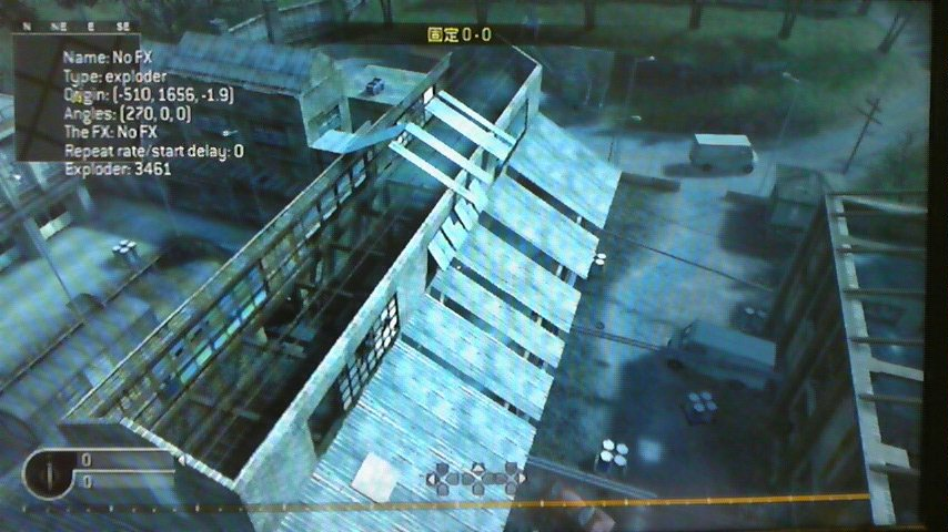 cod4_cheat_bug.jpg