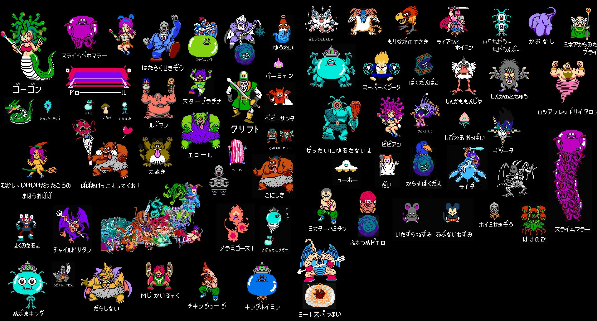 dragon_quest_XXX04.jpg