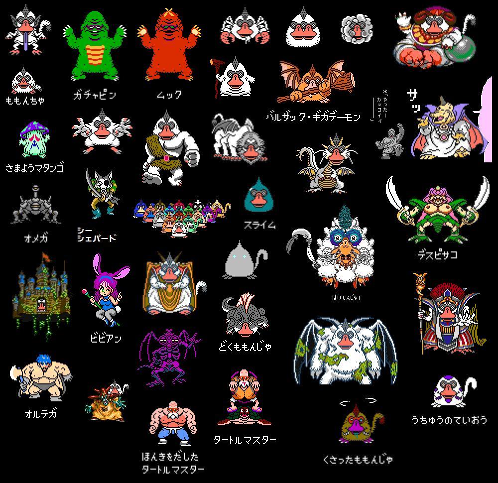 dragon_quest_XXX08.jpg