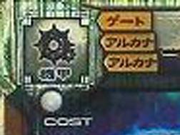 lov2_new_card_picture0805.jpg