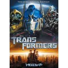 transformer_dvd.jpg