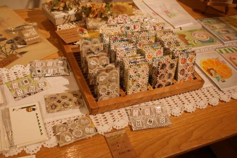 nishinomiya_20120121215536.jpg