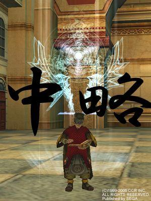 詳しくはhttp://sonzoku.blog85.fc2.com/で!