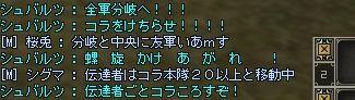 名言再び!