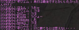 10052310.jpg