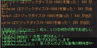 10100303.jpg