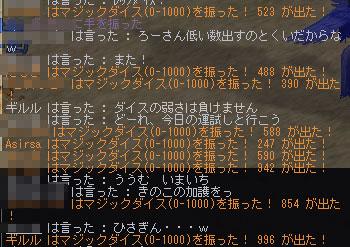 10110301.jpg