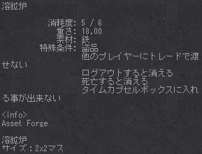 11051104.jpg