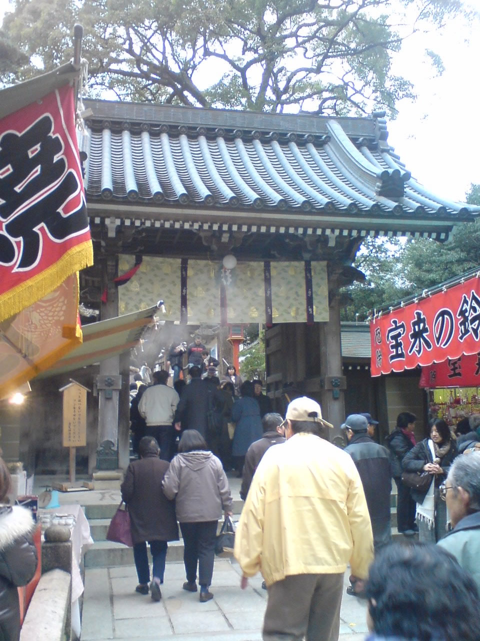 kiyoshi-entrance.jpg