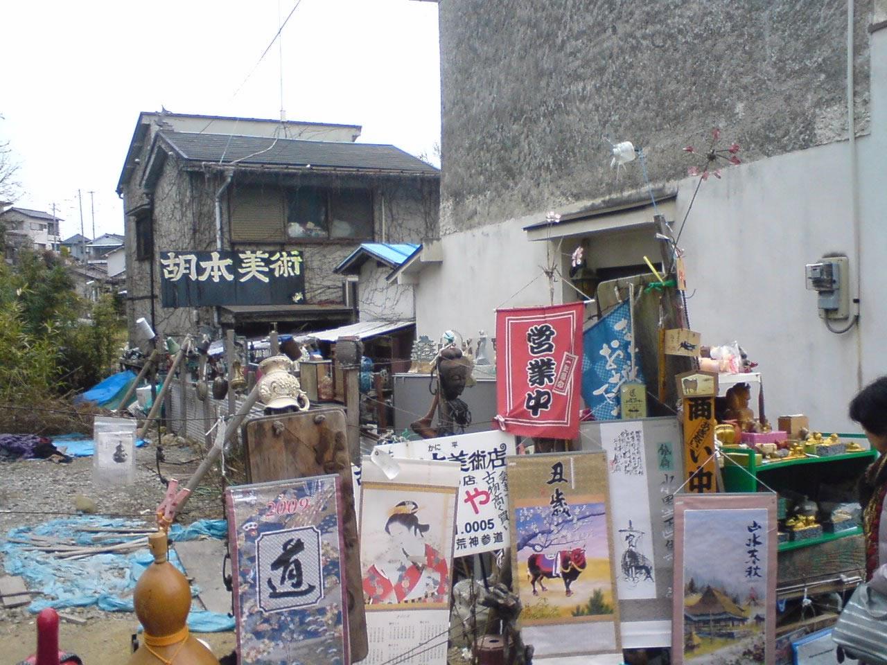 kiyoshi-sanpai_1.jpg