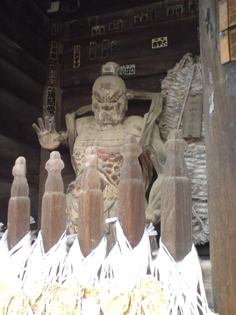 nakayama-butuzo2.jpg