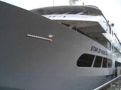 h-ship.jpg