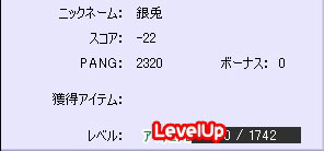 01_levelup.jpg