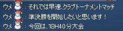 01_room_01.jpg