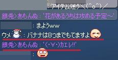 01_room_04_item.jpg