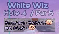 02_play_03_4Hchat.jpg