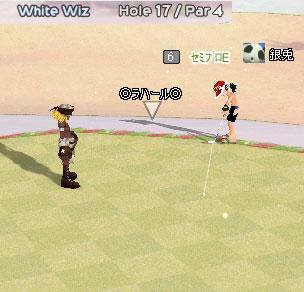 02_play_13_17Hpat_3.jpg