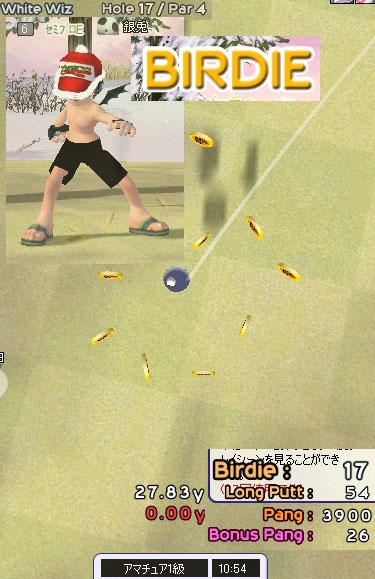 02_play_16_17Hpat_6.jpg