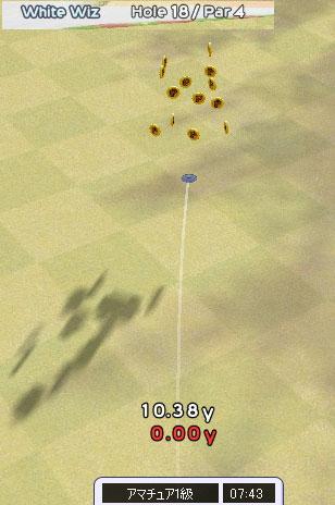 02_play_19_18Hpat_3.jpg