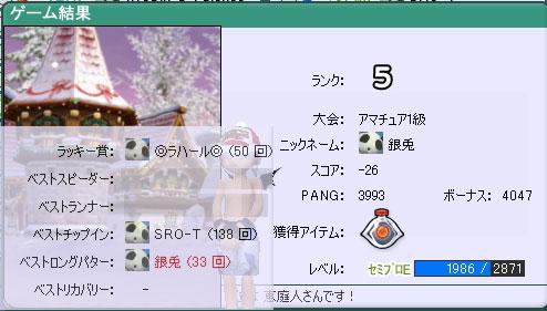 03_result_01.jpg