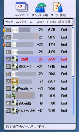 03_result_02.jpg