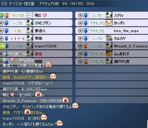 03_result_07.jpg