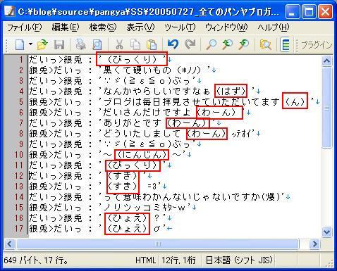 1_before.jpg