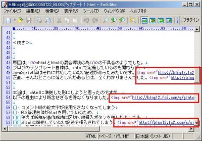 20050726_5_after.jpg
