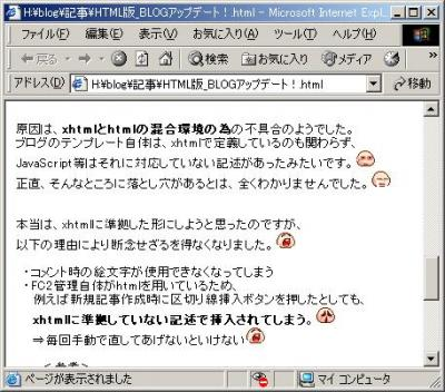 20050726_6_html.jpg