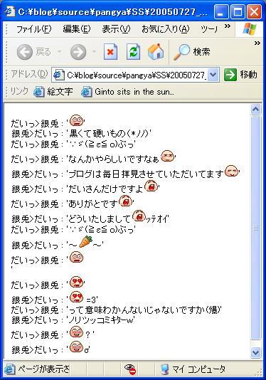 3_html.jpg